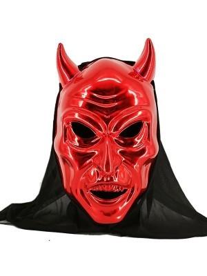 Halloween Fancy Dress Costume Evil Red Devil Grim Reaper Style Head Mask