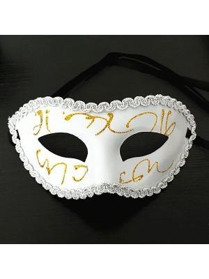 Shiny Venetian White with Gold Detail Masquerade Mask White