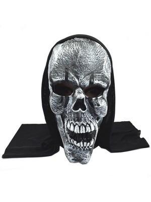 Hooded Dark Skull Mask Halloween Fancy Dress Costume