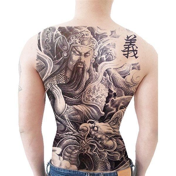 Chinese General Full Back Temporary Tattoo Body Art Transfer No 75
