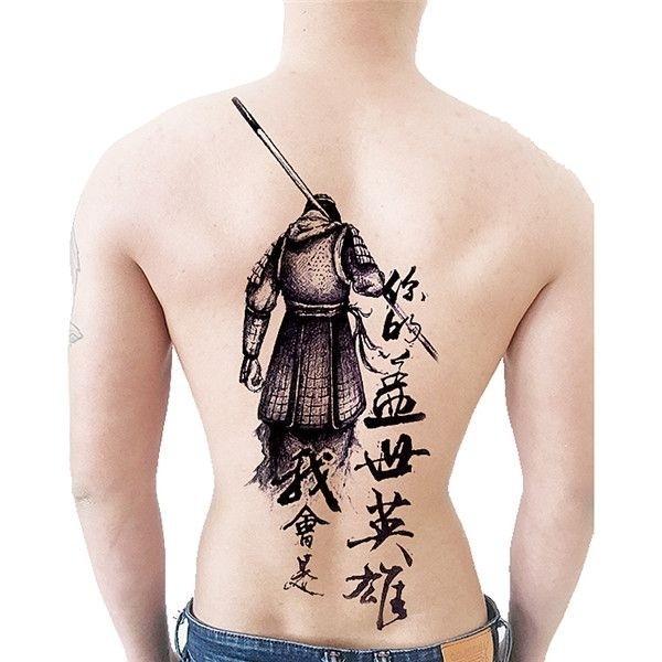 Monkey King Hero Full Back Temporary Tattoo Body Art Transfer No 76